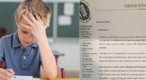 A school report card is raising plenty of eyebrows and we're slightly confused