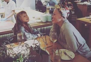 Im flustered: Pink gets honest about parenting and raising her daughter